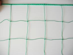 Rete protezione volley PROFESSIONALE di COPERTURA